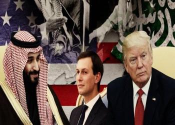 نفوذ الخليج وانقسام واشنطن