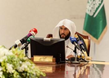 السعودية تطرح وظائف كاتبات عدل للمرة الأولى في تاريخها