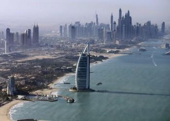 جميرا الإماراتية تسرح 500 موظف بسبب تباطؤ السياحة