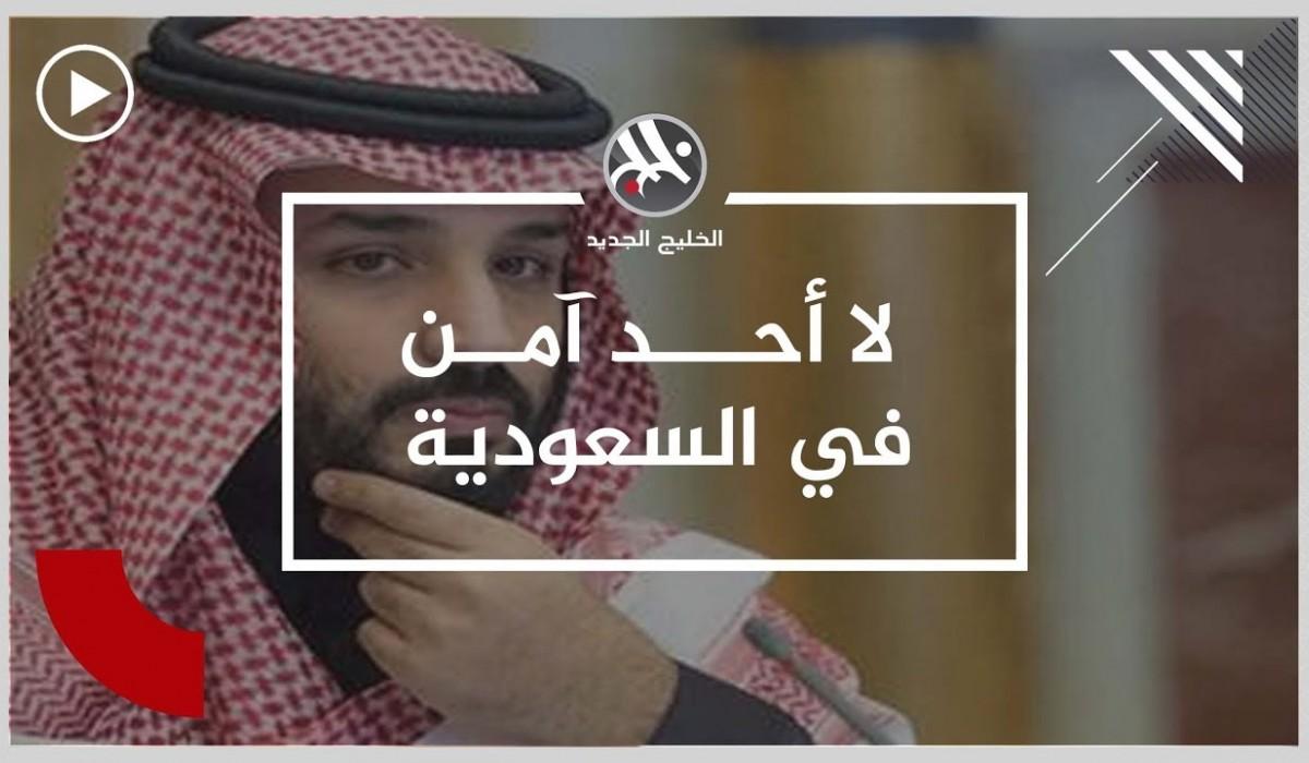 """تحقيق لمجلة """"فانيتي فير"""" يكشف كيف تواري السعودية معارضيها؟"""