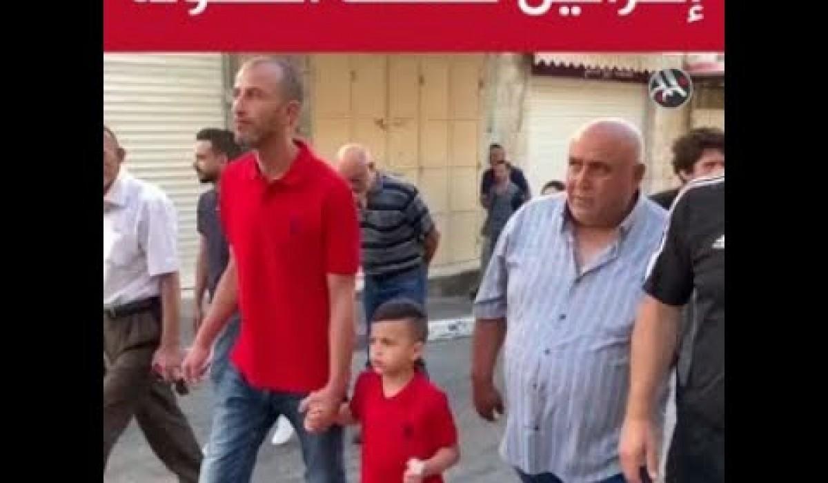 الاحتلال الإسرائيلى يستدعى الطفل الفلسطيني محمد ربيع  4 سنوات للتحقيق