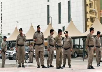 السعودية تعدم مواطنا تركيا بتهمة تهريب مخدرات
