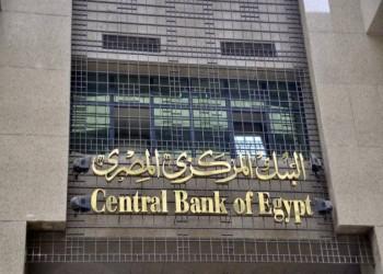 مصر مطالبة بسداد 14.5 مليار دولار خلال النصف الثاني من 2019