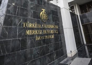 المركزي التركي يكشف توقعاته لنسب التضخم في البلاد