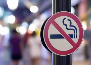 تفاصيل جديدة عن قرار حظر التدخين بالسعودية