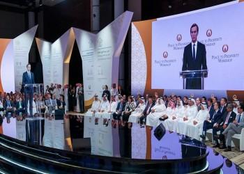 إنسايد أرابيا: ورشة البحرين شهادة وفاة مبكرة لصفقة القرن