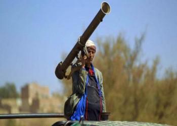 الحوثيون يعلنون السيطرة على مواقع للجيش اليمني بالضالع