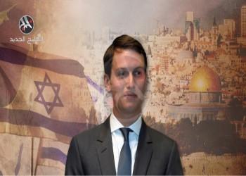 أردنيون يرفضون زيارة كوشنر: لا أهلا ولا سهلا