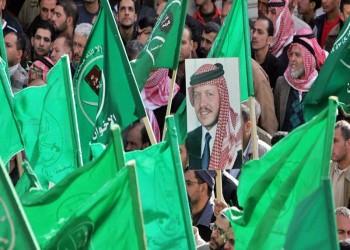 خريطة إخوان الأردن للتعامل مع الدولة وقضايا المنطقة