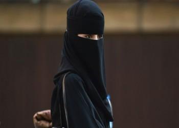 قرار تاريخي.. السعودية تمنح المرأة حق السفر دون إذن الولي