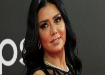 حفظ التحقيقات مع الممثلة المصرية رانيا يوسف