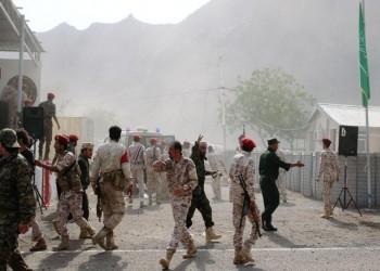 يوم دام بعدن يستهدف قوات موالية للإمارات