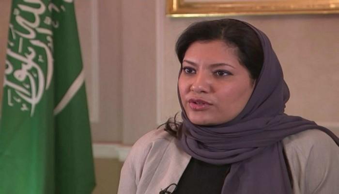 بالإنجليزية.. ريما بنت بندر تحتفي بإلغاء الولاية على سفر السعوديات
