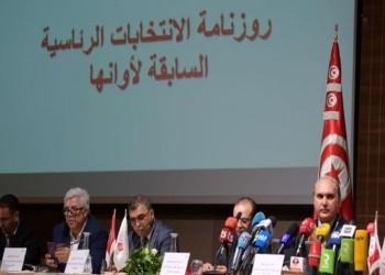 فتح باب الترشح للانتخابات الرئاسية في تونس