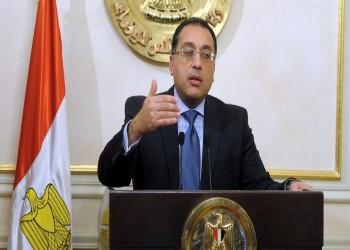 الحكومة المصرية تنفي تسريح ربع موظفيها