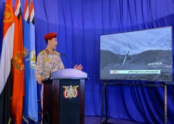 الحوثيون يكشفون تفاصيل صاروخ بركان 3 الذي ضرب الدمام