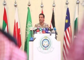 التحالف ينفي سيطرة الحوثيين على مناطق سعودية وقصف الدمام