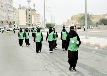 90 متسابقة تشاركن في ماراثون نسائي بخميس مشيط السعودية