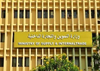 التموين المصرية لن تلغي بطاقات دعم إلا بعد فحص التظلمات