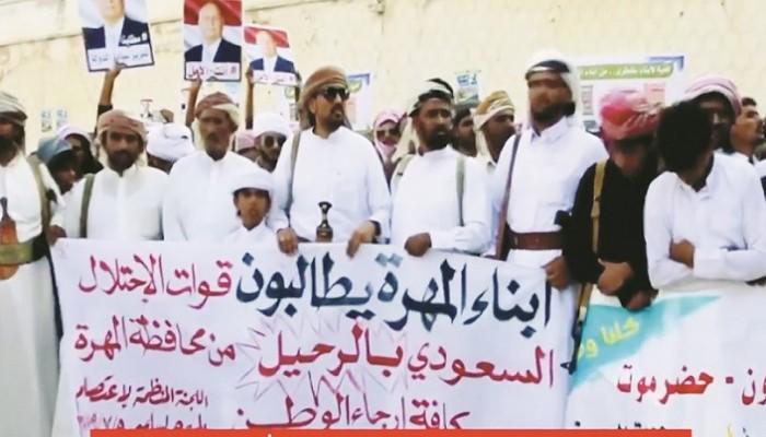 مروحيتان سعوديتان تقصفان الغيضة عاصمة المهرة اليمنية