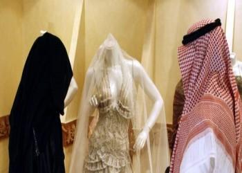 السلطات السعودية تحقق في زواج طفلة لم تتجاوز 10 أعوام