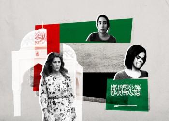 فورين بوليسي: لماذا تهرب الأميرات الخليجيات إلى الغرب؟