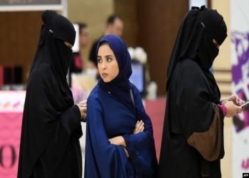 سعوديون يطالبون بإسقاط المهر والنفقة ردا على إلغاء الولاية