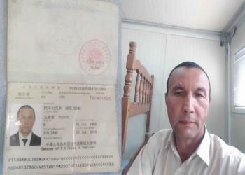 رايتس ووتش تجدد مطالبة قطر بعدم ترحيل أويغوري للصين