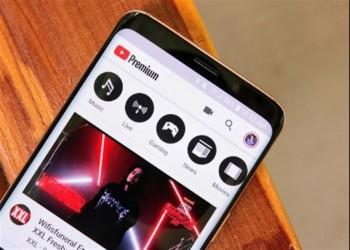 يوتيوب يزيد شدة وضوح الفيديوهات عبر الهواتف الذكية