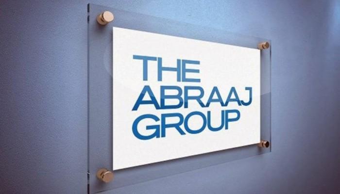 بلومبرغ: هكذا دمرت أبراج الإماراتية سوق الأسهم بالشرق الأوسط