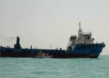 إيران: السفينة المحتجزة لدى الحرس الثوري عراقية