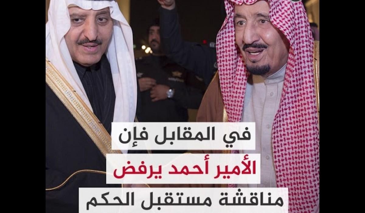 تعرف على سر معارضة شقيق الملك سلمان لحرب سعودية مع إيران