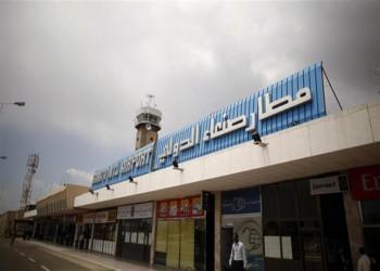 تقرير: إغلاق السعودية مطار صنعاء تسبب بوفاة 32 ألف يمني
