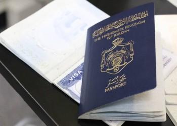 الأردن يجدد للمقدسيين جوازاتهم بالقدس ويخفض رسومها