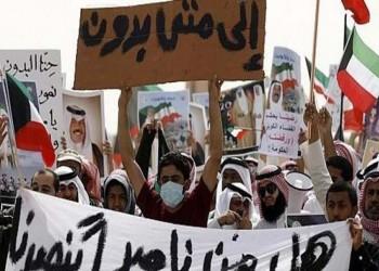 الكويت توقف تجديد جوازات البدون