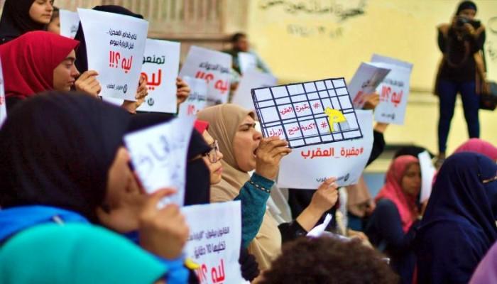 رسائل تضامن مع معتقلي مصر: معاناة إنسانية غير مسبوقة