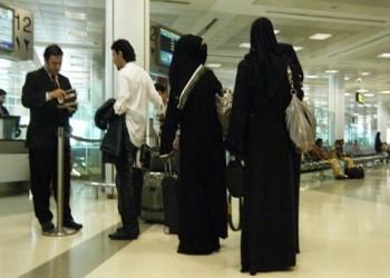 قريبا.. السعودية تلغي شرط المحرم لسفر المبتعثات