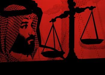 وثيقة إماراتية: بن سلمان يريد إغلاق قضية خاشقجي قبل الانتخابات الأمريكية