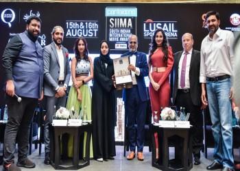 قطر تستضيف حفل توزيع جوائز سينما جنوب الهند