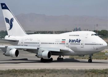 مسؤول إيراني: مطارات تركية ترفض تزويد طائراتنا بالوقود