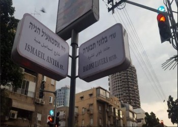 إطلاق أسماء عرفات وهنية على شوارع بتل أبيب.. ما القصة؟