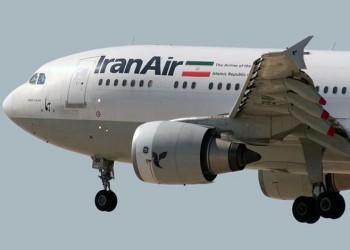 مباحثات بين طهران وأنقرة لحل أزمة تزويد الطائرات الإيرانية بالوقود