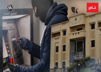 اختراق ماكينات الصرف الآلي لبنك مصر