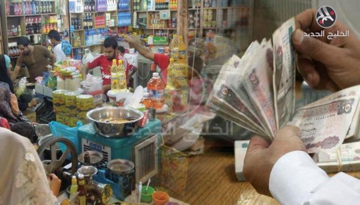 ارتفاع التضحم في مصر  1.5% خلال شهر يوليو