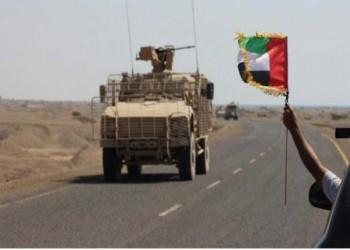 مجلة أمريكية: مراكز بواشنطن أدارت رواية الانسحاب الإماراتي من اليمن