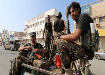مناشدات أمريكية بريطانية بوقف التصعيد في اليمن
