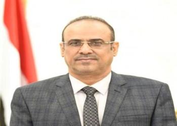 فيديو.. وزير الداخلية اليمني ينفي خبر استسلامه