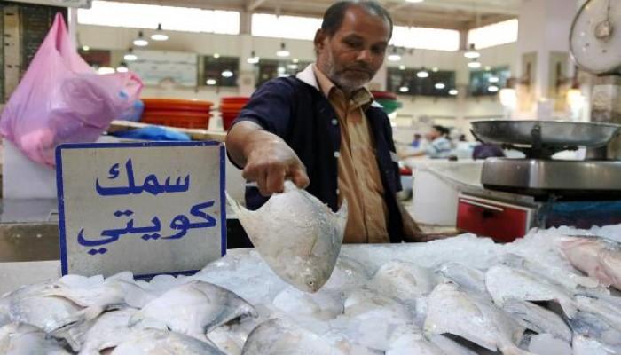 الكويت: الحبس والغرامة لمحتكري السمك