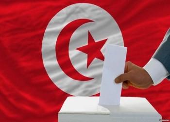 تونس.. العليا للانتخابات تغلق أبوابها وهؤلاء أبرز المرشحين