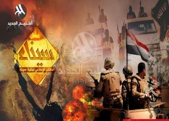 عن الأوضاع الأمنية في مصر